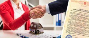 Как лучше оформить квартиру через нотариуса или агентство