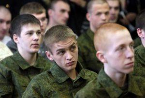Из техникума могут забрать в армию