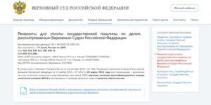 Правила подачи документов в суд по почте
