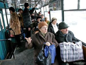 Какая льгота для пенсионеров в 55 лет на проезд в транспорте