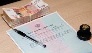 Как получить долг с юридического лица