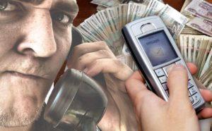 Как мошенники разводят по телефону на деньги по вопросу недвижимости