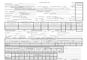 Сопроводительные документы для физических лиц при перевозке алкоголя нормы перевозки