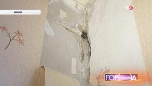 В угловой квартире промерзает угол видимых трещин на стене нет куда обращаться