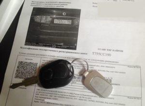 Подать в суд за штрафы на нового владельца транспортного средства