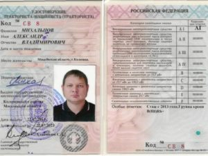 Гостехнадзор южно сахалинск какие документы нужны для замены госномера