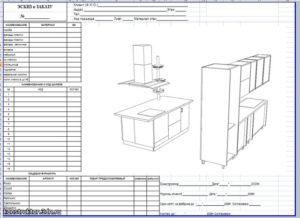 Спецификация к договору мебели на заказ