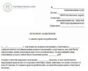 Сбербанк подал исковое заявление