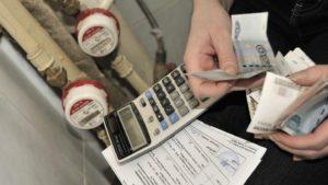 Нужно ли платить коммунальные услуги если ук самовольно управляла