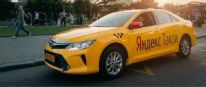 Как работать в яндекс такси на своей машине