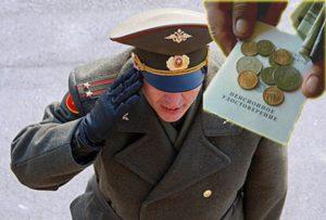 Выплаты мужчинам служившим в армии