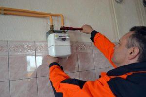 Кто имеет право установить газовый счетчик в квартире