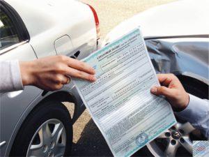 Если машина стоит запрет на перегистразую