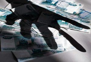 20000 рублей ущерб