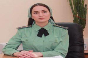 Кадырова ляйсан судебные приставы