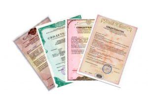Правоудостоверяющие документы на квартиру