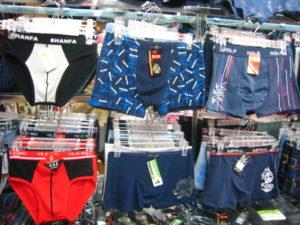 Можно ли сдать обменять мужские трусы в магазине