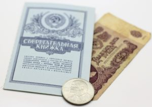 Деньги на книжке умершего