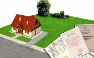 Как оформить в собственность заброшенный дом с земельным участком