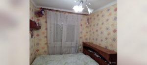 Квартира для прописки в московской области