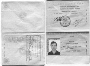 Нужна ли копия паспорта при получении товара физлицом