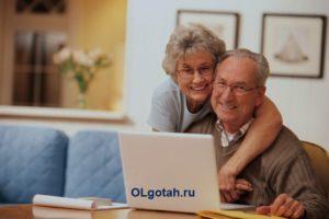 Пособие одиноким пенсионерам в москве