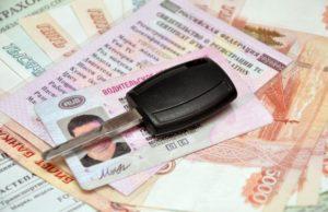 Ограничение в водительских правах должников по алиментам