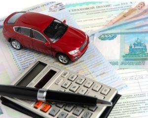 Как самому застраховать автомобиль через интернет
