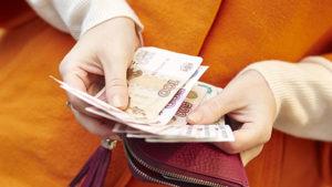 Что даст повышение мрот до прожиточного пенсионерам