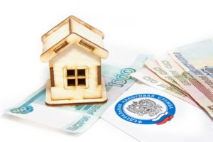 Налоги на имущество юр лиц краснодарский край