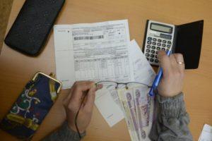 Оплата жкх инвалидам в москве