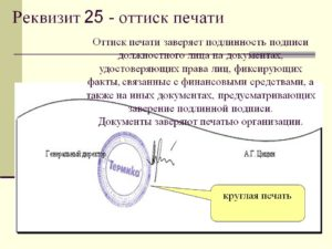 На чакие документы нельзя ставить гербовую печать