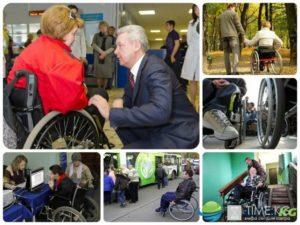 Госдума льготы для инвалидов автотранспорт