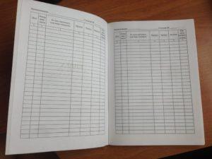 Книга учета амбарная образец заполнения