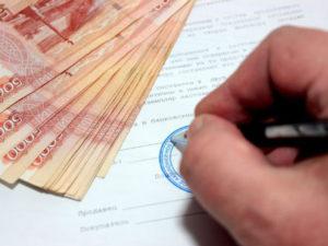 Берут ли деньги за контракт трудоустройство
