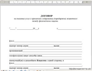 Налогообложение договора между физическими лицами на оказание юридических услуг