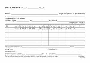 Покупка стройматериалов по акту закупа бухгалтерия