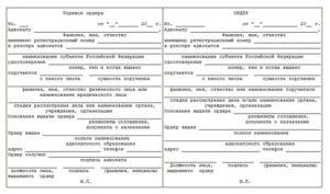Какие документы нужны для адвокатского кабинета