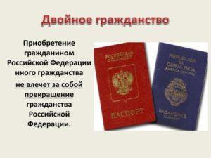 Что дает гражданину армении брак с гражданкой рф