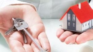 Обмен квартиры на квартиру как оформляется сделка