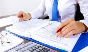 Бюро разработки технической документации