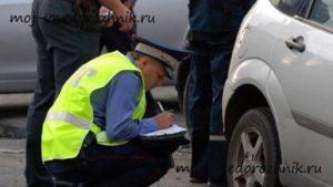 Моральный ущерб пострадавшему пешеходу придтп дтп сумма