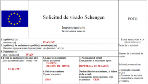 Анкета на визу испании бланк в ворде