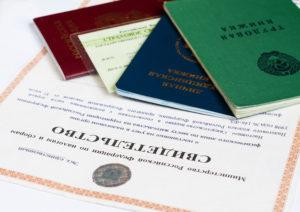 Как устроиться на работу если утеряны документы