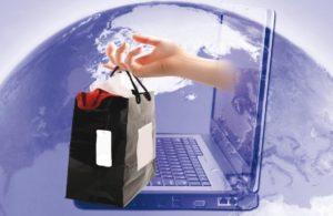 Дистанционная купля продажа товаров