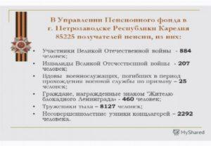 Положена ли компенсация затрат на погребение вдовы участника вов