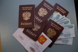 Использование копии паспорта мошенниками
