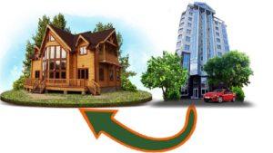 Как правильно поменять квартиру на другую квартиру