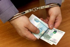 Сколько дают за кражу в особо крупном размере