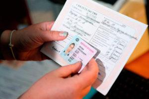 Сколько стоит поменять фамилию на правах 2019